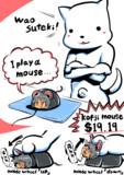 骨盤矯正で立派なマウスになったkofji姉貴