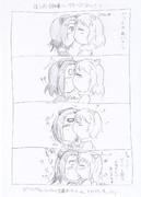 【けもフレ】フレンズ日和16~ディープあいさつ