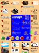 【第19回MMD杯】ロゴ配布セット