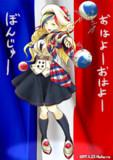 フランス名物