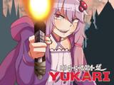 【支援絵】-YUKARI- ハイパーエリートニートガンスリンガー道