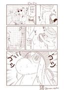 むっぽちゃんとほっぽちゃん18