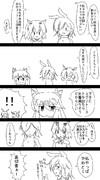 ミルちゃんががんばる漫画3
