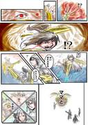 狩人ライブ! 泡姫と消えた人情XX2