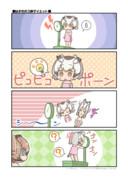 コノハちゃん博士の3秒ダイエット