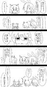 ミルちゃんががんばる漫画5