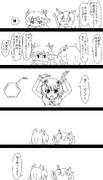 ミルちゃんががんばる漫画7