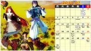 MMDカレンダー・2017年7月