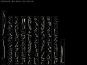 [デレステ譜面]STORY(MASTER+)(新譜面)