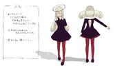 【MMDモデル衣装追加】ゲキヤク【注射】