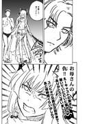 全一レイプ!煽りと化したカッチャマ☆.393