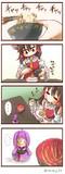 納豆の日2