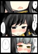 霞ちゃんに心酔している司令官を侮辱され続けた朝潮ちゃん17a