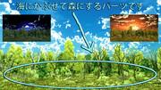 【スカイドームパーツ】森(昼・夕・夜)SPA4【MMDステージ配布】