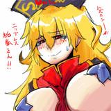 赤面する純狐さん。
