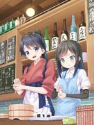 鳳翔さんのお料理教室