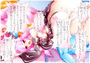 (ファンアート?)葵ちゃんの土下座のさせ方。
