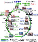 デレステ広告巡り山手線一周の旅 Part.4~まとめ~