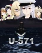 [MMD艦これ]U-571