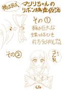 【考察】マツリちゃんのリボン