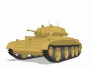 【MMD陸軍】 巡航戦車カヴェナンター1.0