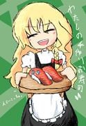 SZ姉貴の手作りお寿司