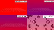 【MMDスカイドーム配布】ベタ・グラデーションドーム