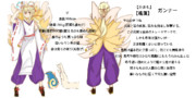 妖狐系ヒーロー