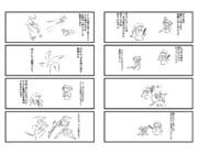 少年格闘漫画的なアレ