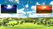 【スカイドームパーツ】丘(昼・夕・夜)SPA6【MMDステージ配布】