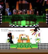 【ダンガンロンパMMD】SDR2舞台風ステージ【ステージ配布あり】