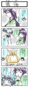 懺悔【四コマ漫画】