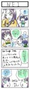Not Enough Items【四コマ漫画】