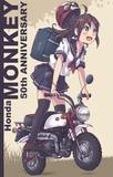 MONKEY Since 1967