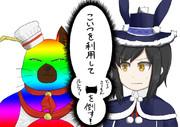 ゆうライ共闘編