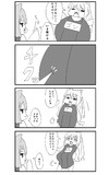 ごんちゃんの平和な4コマ♯9