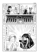 東方壱枚漫画録85「ご足労」
