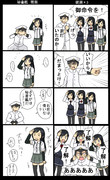朝潮「続・朝潮×4」