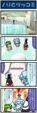 がんばれ小傘さん 2435