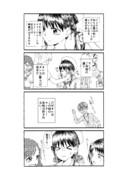 キモオタ、MV撮るってよ(前編)1話