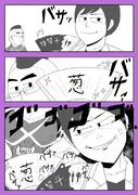【仮面ライダーエグゼイド】神々のSence!!