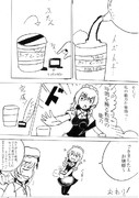 カップ麺作る咲夜さん