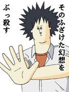 上条さん(15)