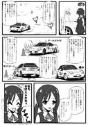【漫画】ジムカーナのススメ