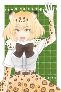 ジャガーちゃん2