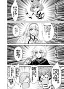 FGOまんが ウルトラ兄弟パ結成!?
