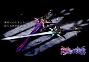ダークイルミネイトの剣