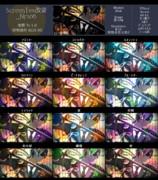 ScreenTex改変_Nrso6