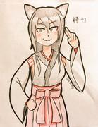 とある狐巫女さんが好きすぎて。