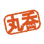 丸呑(マルノミッッ!!)ロゴマーク
